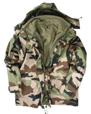 Куртки камуфляжні